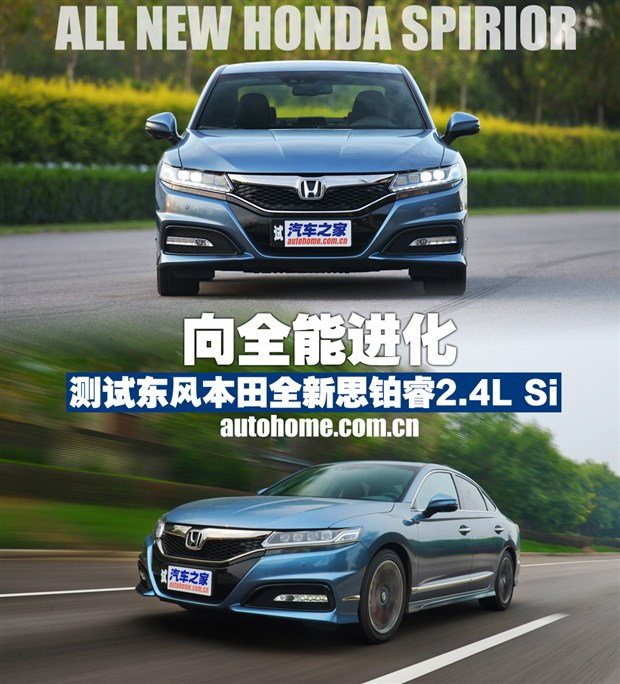 Honda Spirior. Wish Acura Still Design In Japan