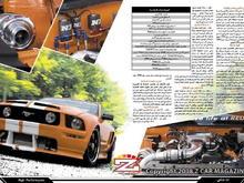 Saudi Mag
