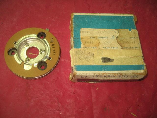 NOS 1968-1972 Pontiac Steering Wheel Horn Switch