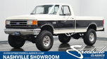 1989 Ford F-250 for Sale $24,995