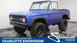 1966 Ford Bronco  for sale $45,995