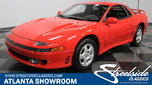 1993 Mitsubishi 3000GT  for sale $17,995