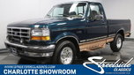 1995 Ford F-150  for sale $12,995