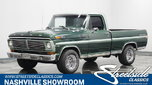 1971 Ford F-100  for sale $19,995