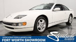 1993 Nissan 300ZX  for sale $22,995