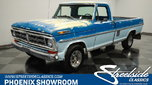 1972 Ford F-100  for sale $17,995