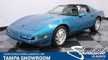 1994 Chevrolet Corvette  for sale $14,995