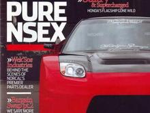 Garage - NSX