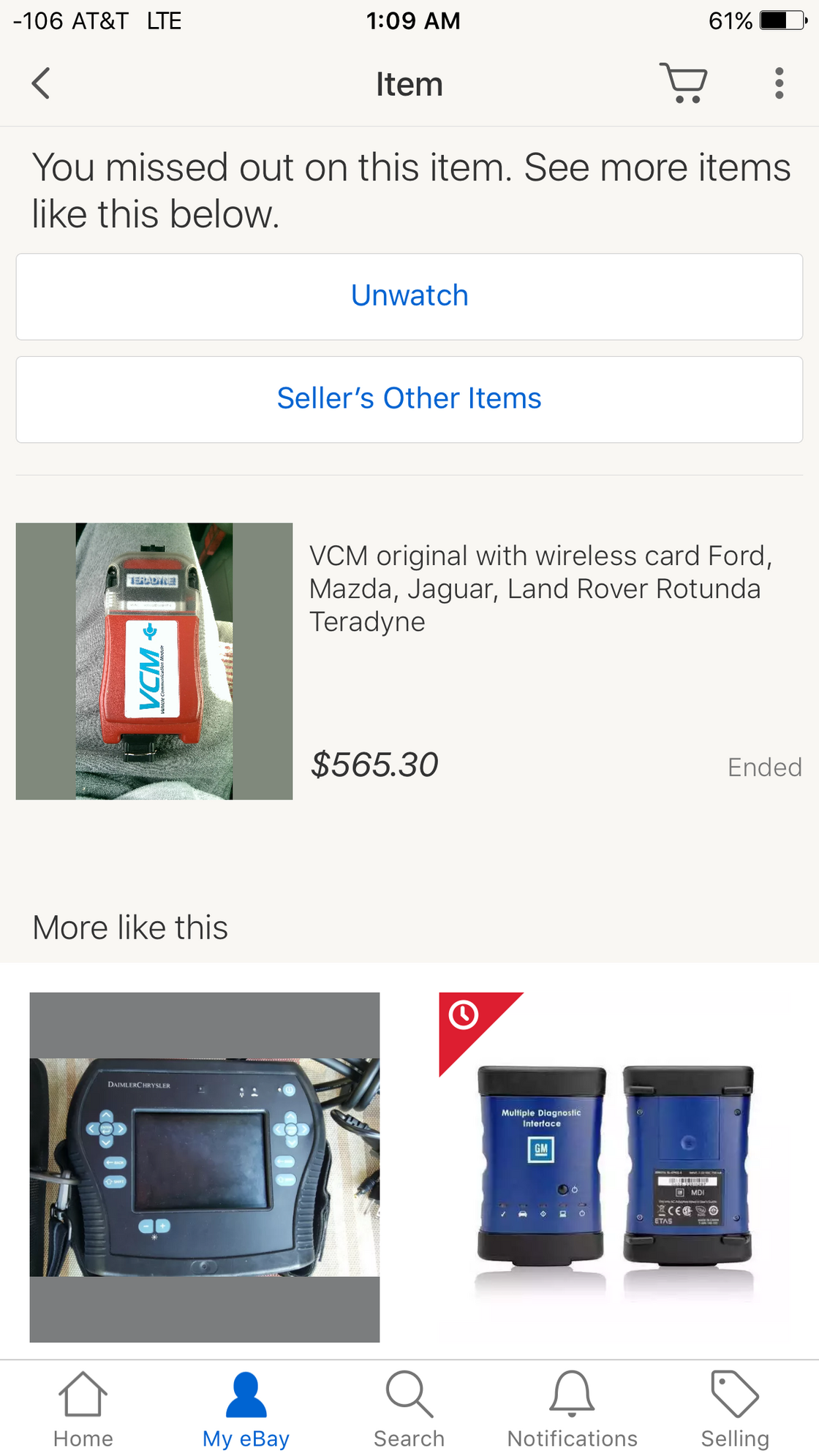 Ford Ids Software Hack - charlotteletter