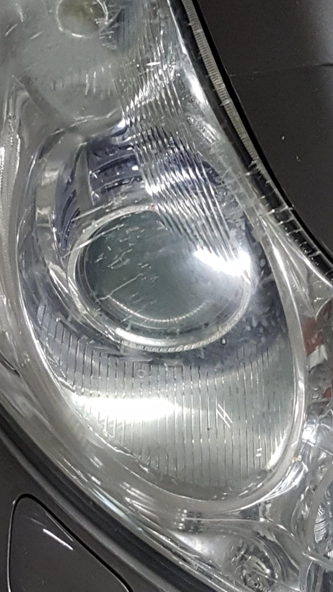 Headlight lens/film cracks - MyG37